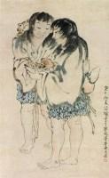 徐悲鸿(1895-1953)  合和二仙 - 徐悲鸿 - 中国近现代书画专场 - 2007年秋季拍卖会 -收藏网