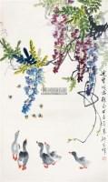 紫藤小鸭 立轴 纸本 - 2960 - 中国书画(二) - 2011春季艺术品拍卖会(一) -收藏网