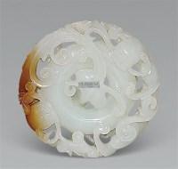 籽料雕龙纹璧 -  - 当代玉雕杂项 - 2011秋季艺术品拍卖会 -收藏网