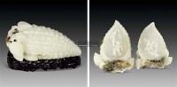和田玉籽料玉葡萄盒 -  - 中国玉器杂项专场 - 2011首届秋季拍卖会 -收藏网