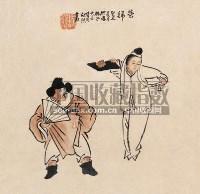 荣归 镜心 设色纸本 -  - 中国书画 - 2008秋季艺术品拍卖会 -收藏网