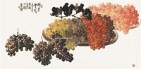 葡萄图 镜心 设色纸本 - 苏葆桢 - 书画杂项 - 2010春季艺术品拍卖会 -收藏网