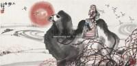 陈维信 上学去 - 陈维信 - 中国书画(二) - 第11期精品拍卖会 -收藏网