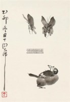 雀蝶 挂轴 水墨纸本 - 116627 - 中国书画 - 中国书画及艺术品拍卖会 -收藏网