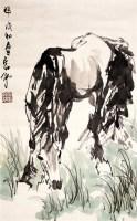 刘勃舒马 -  - 书画 - 2008迎春书画艺术精品拍卖会 -收藏网