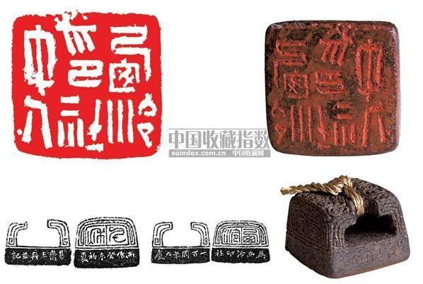 王丹 印章 - - 中国当代篆刻专场 - 2007年春季暨首场拍卖会 -中国