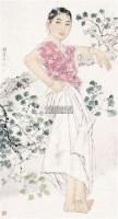 小女孩 设色纸本 - 8391 - 中国书画(一) - 2011春季书画拍卖会 -收藏网