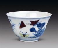 三秋杯 -  - 瓷杂 - 五周年秋季拍卖会 -收藏网