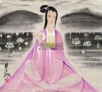 仕女 立轴 设色纸本 - 林风眠 - 中国书画 - 2011年春季拍卖会(329期) -收藏网