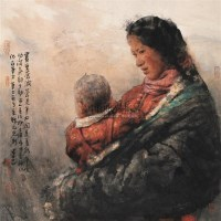南海岩 悟境 - 4539 - 中国书画 - 2006年中国艺术品春季拍卖会 -收藏网
