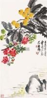 花卉 立轴 设色纸本 - 曹用平 - 中国书画专场 - 2011年春季艺术品拍卖会 -收藏网