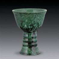绿釉刻花高足杯 -  - 瓷器 - 2006秋季艺术品拍卖会 -中国收藏网