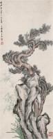 花卉 立轴 设色纸本 - 吴华源 - 中国书画(一) - 2011年夏季拍卖会 -收藏网
