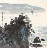 风骚远上 镜片 - 4706 - 中国书画 - 2011年春季艺术品拍卖会 -收藏网