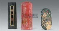 清 旧墨(三锭) -  - 瓷器 玉器 书画 杂项 - 2007年秋季拍卖会 -收藏网