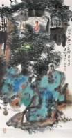 山水 镜心 设色纸本 - 6147 - 书画、油画及瓷杂 - 2006年秋季艺术品拍卖会 -中国收藏网