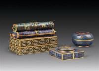 掐丝珐琅文房具 (一套) -  - 文玩杂项专场 - 2011年秋季艺术品拍卖会 -收藏网