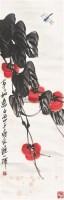 事事如意 立轴 设色纸本 - 2675 - 中国书画 - 北京康泰首届艺术品拍卖会 -收藏网