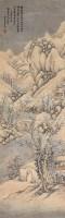 雪景山水 立轴 - 姜筠 - 中国书画(一)   - 2006年秋季艺术品拍卖会 -收藏网