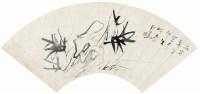 潘天寿(1886-1971)竹石双清 扇片 - 116019 - 中国书画(一) - 2007秋季艺术品拍卖会 -收藏网
