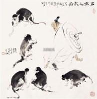 五禽戏 镜心 设色纸本 - 5525 - 中国书画二 - 2011首届大型书画精品拍卖会 -收藏网