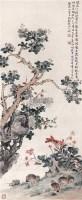 花鸟 立轴 设色纸本 - 丁宝书 - 中国书画(一) - 2006年秋季拍卖会 -收藏网