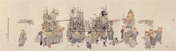 货郎图 横幅 设色纸本-张镇华-中国书画-抱趣堂景安会