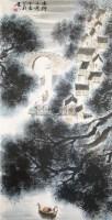 水乡小景 立轴 - 张登堂 - 中国书画专场 - 2010年冬季艺术精品拍卖会 -收藏网