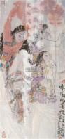 丰收的喜悦 镜心 设色纸本 - 王建章 - 中国书画 - 2006春季大型艺术品拍卖会 -收藏网