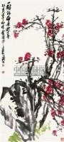 坛梅迎春 立轴 设色纸本 - 曹用平 - 中国书画 - 2011年春季艺术品拍卖会 -收藏网