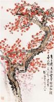 红梅 立轴 纸本 - 116759 - 中国书画专场 - 2012年迎春中国书画精品拍卖会 -收藏网
