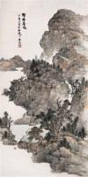 野林春晓 立轴 设色纸本 - 139838 - 中国书画(一) - 2006年秋季拍卖会 -收藏网