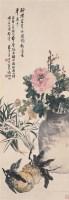 神仙富贵图 立轴 纸本设色 - 134368 - 中国书画 - 2006春季拍卖会 -中国收藏网