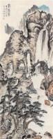 山水 立轴 设色纸本 - 1546 - 书画、油画及瓷杂 - 2006年秋季艺术品拍卖会 -中国收藏网