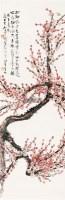 红梅 立轴 设色纸本 - 139944 - 中国书画二 - 2011秋季书画专场拍卖会 -收藏网