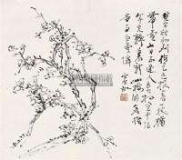 梅花 立轴 水墨纸本 - 116142 - 艺海拾珍 - 2011年春季艺术品拍卖会 -中国收藏网