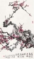 梅花 立轴 纸本 - 128053 - 中国书画 - 2011中国书画精品拍卖会 -收藏网