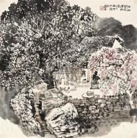 油桐开花樱桃熟 立轴 设色纸本 - 20759 - 中国书画一 - 2011年秋季拍卖会 -收藏网