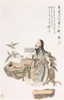 人物 立轴 纸本 - 139818 - 中国书画(一) - 庆二周年秋季拍卖会 -收藏网