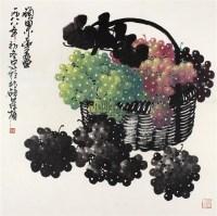 葡萄 镜心 设色纸本 - 苏葆桢 - 中国古董家具及书画 - 2011年春季拍卖 -收藏网