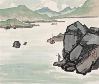 陈树人  1946年作 捕鱼 镜心 设色纸本 - 陈树人 - 中国近现代书画(二) - 2006秋季拍卖会 -收藏网