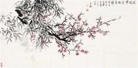 疏枝横空 软片 设色纸本 - 陈子林 - 中国书画(二) - 2011秋季艺术品拍卖会 -收藏网