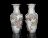 A PAIR OF ENAMELLED SILVER VASES,MAKER WANG HING,LATE 19TH/EARLY-20TH CENTURY -  - 中国进出口瓷器 - 2009秋季拍卖会(二) -收藏网