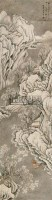 雪景山水 立轴 纸本 - 6820 - 中国书画 - 2011年春季书画精品拍卖会 -中国收藏网