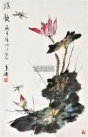 扬艳 镜心 设色纸本 - 王雪涛 - 中国书画(一) - 2011年春季拍卖会 -收藏网