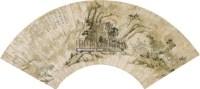 山水扇面 扇面 设色纸本 -  - 中国书画(一) - 2011春季拍卖会 -收藏网