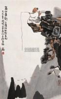 高士垂钓图 屏轴 设色纸本 - 刘二刚 - 中国当代书画 - 2006春季大型艺术品拍卖会 -收藏网