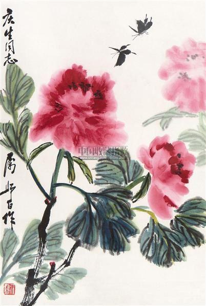 牡丹 镜框 纸本 - 2960 - 中国当代绘画专场(一) - 2011年首届迎春艺术品拍卖会 -中国收藏网