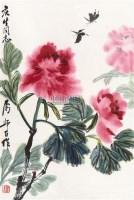 牡丹 镜框 纸本 - 娄师白 - 中国当代绘画专场(一) - 2011年首届迎春艺术品拍卖会 -收藏网