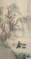 柳燕春桃图 立轴 设色绢本 - 149080 - 中国古董家具及书画 - 2011年春季拍卖 -收藏网